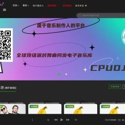 CPUDJ音乐网 - 全球顶级派对舞曲同步电子音乐库