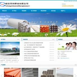 梅花管,PVC栅格管,七孔梅花管厂家,MPP电力管,CPVC电力管,河北雄县新财管业