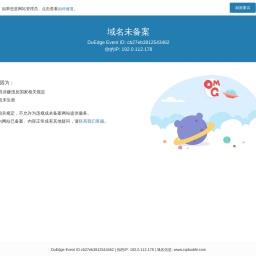 地铁广告-重庆地铁广告-重庆公交车广告-交通广告公司-道博传媒
