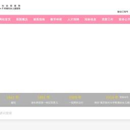 重庆市妇幼保健院-(重庆市妇产科医院、重庆市遗传与生殖研究所)