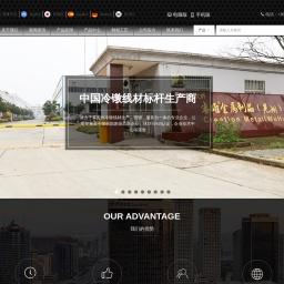 首页-睿雄集团,中国冷镦线材标杆厂商