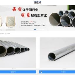 金属穿线管厂家,KBG管,JDG管,电线管,电缆桥架-上海禹蓝特钢材有限公司