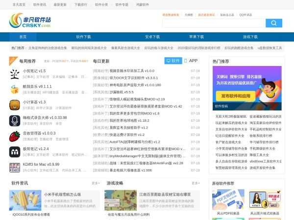 www.crsky.com的网站截图