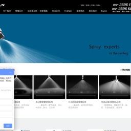 扇形喷嘴_喷雾喷头_脱硝喷枪_雾化螺旋喷头_北京喷雾降尘喷嘴-天津三安科技