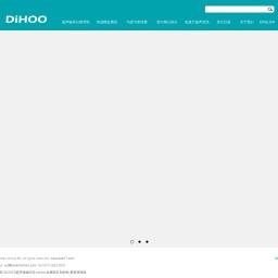 超声波细胞粉碎机,超声波粉碎机,上海狄昊实业发展有限公司