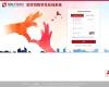 国家开发银行助学贷款信息网
