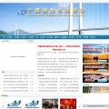 中国旅游车船协会