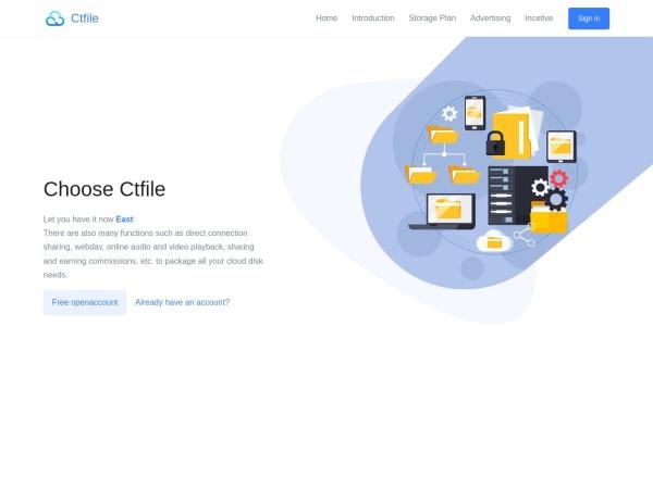 www.ctfile.com网站缩略图