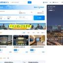 中国携程网
