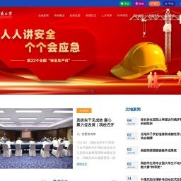 首页-中国地质大学(北京)