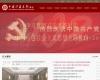 中国矿业大学[北京]