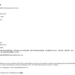 中国政法大学民商经济法学院课程研修班招生信息网