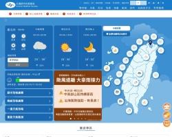 台湾中央气象局