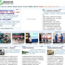 中国煤炭新闻网