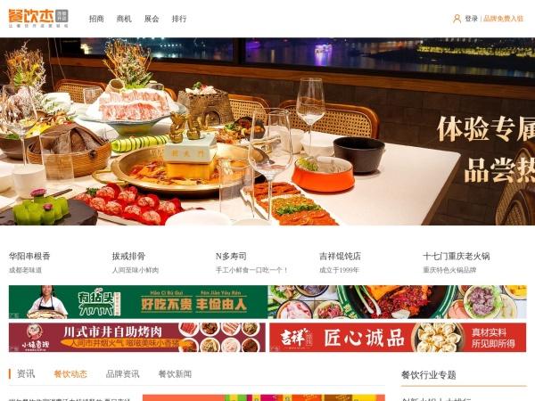 www.cy8.com.cn的网站截图