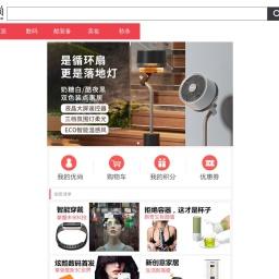D1优尚网--时尚创意家居、数码产品、化妆品网上购物商城,100%正品、60天退换货