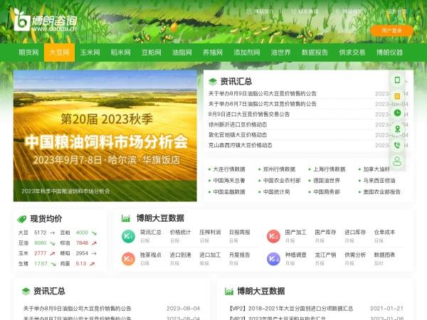 中国大豆网