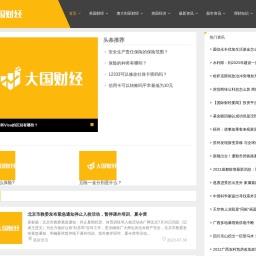大国财经网_国外财经网站_国际经济形势新闻网