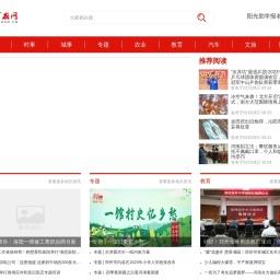 大河报官网-河南首家重点综合性媒体网站