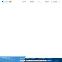 大金空调官网-全球知名空调企业