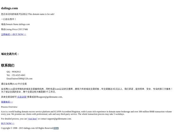 戒指品牌网