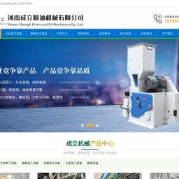 专业生产大米加工设备