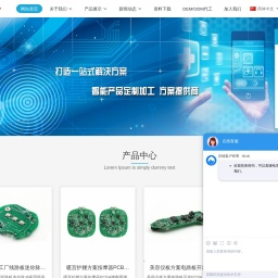 帆豆科技-深圳方案开发,MCU开发,单片机开发-深圳方案开发,MCU开发,深圳单片机开发,单片机开发项目