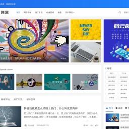 太原网站推广_太原网络营销_山西百度公司