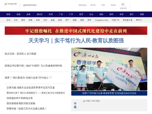 www.dayoo.com的网站截图