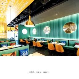 广州差异化★品牌全案策划公司/品牌策划/品牌VI设计/品牌空间设计/Vi设计/品牌设计公司/广州设计公司