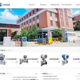 电磁流量计厂家-大泉(上海)自动化科技有限公司