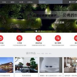 定鼎网-园林景观建筑室内设计资料分享平台
