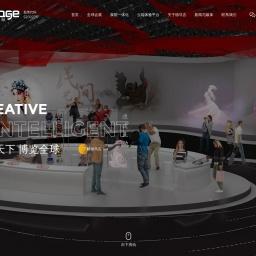 【德马吉国际展览有限公司】全球展览设计展台搭建公司
