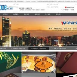 广州画册设计,广州包装设计,广州企业画册设计,力马品牌设计
