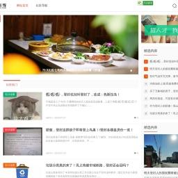 登封生活网 - 登封城市生活信息综合门户网站 -