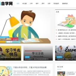 废气处理_废水处理_有机废气处理「方案免费」粤信工程设备公司