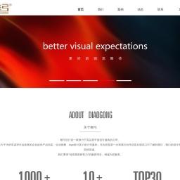 西安包装设计、西安产品包装设计+【西安雕弓设计】