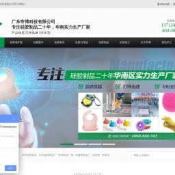 硅胶制品-硅橡胶制品-东莞硅胶制品厂家-广东帝博科技有限公司