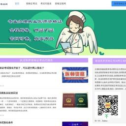 蛋糕培训_蛋糕培训班_极速蛋糕培训学校「包学会」