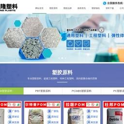 POM塑料_PBT材料「进口」聚甲醛POM杜邦原料、加纤PBT塑料报价格找利隆塑料
