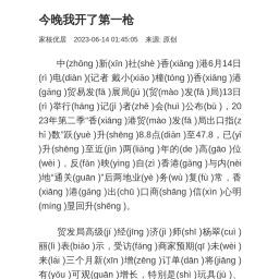 东莞_深圳_EPE珍珠棉 珍珠棉异型材 珍珠棉片材生产厂家-东莞包装材料