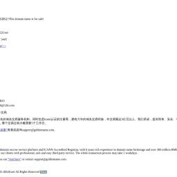 推客分类目录-网站目录_网站收录_网站提交_免费软文外链发布