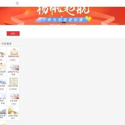 浙江电商网络有限公司官网