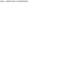 大棚保温被厂家-安新县兴农保温材料制造有限公司