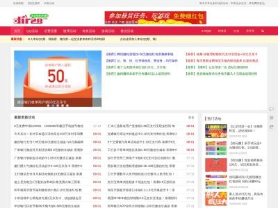 dir28活动资讯网