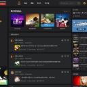 桂林dj网