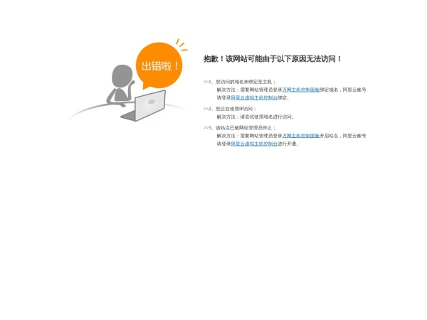 www.djkk.com的网站截图