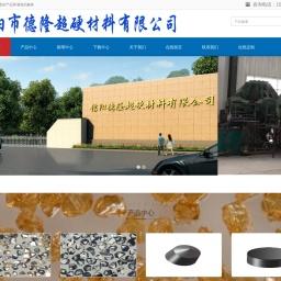 立方氮化硼单晶_立方氮化硼微粉厂家_信阳市德隆超硬材料有限公司
