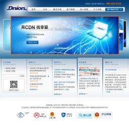 帝联科技  专业的CDN云平台服务商   用CDN找帝联-上海帝联信息科技股份有限公司