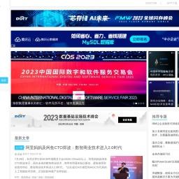 DOIT-数据智能产业媒体与服务平台